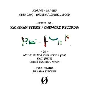 OHISHI & KAJI出演 Re:Funk@ZERO(青山)