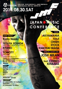 JAPAN MUSIC CONFERENCE Feat. JOSH MILAN