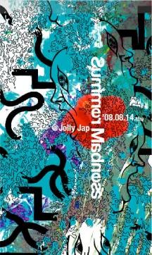 Summer Madness 2008