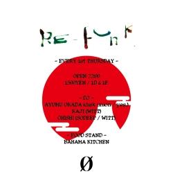 flyer2017_01