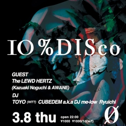 20180412_10percentdisco[1]